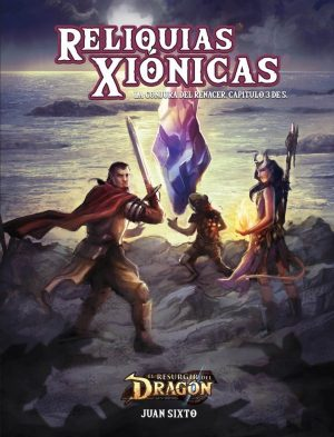 Reliquias Xiónicas
